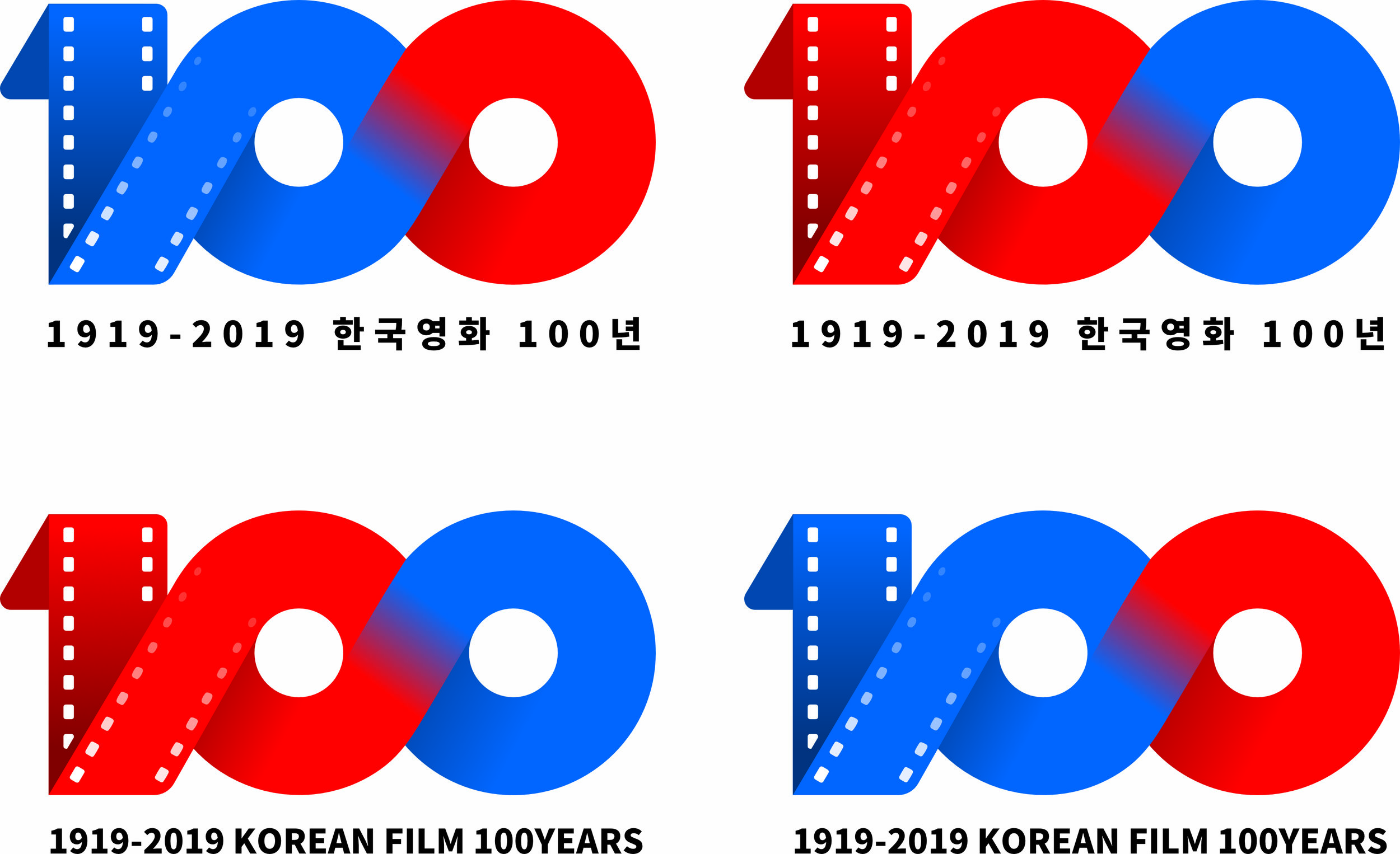 Logo_Korean Film 100th Anniversary.jpg