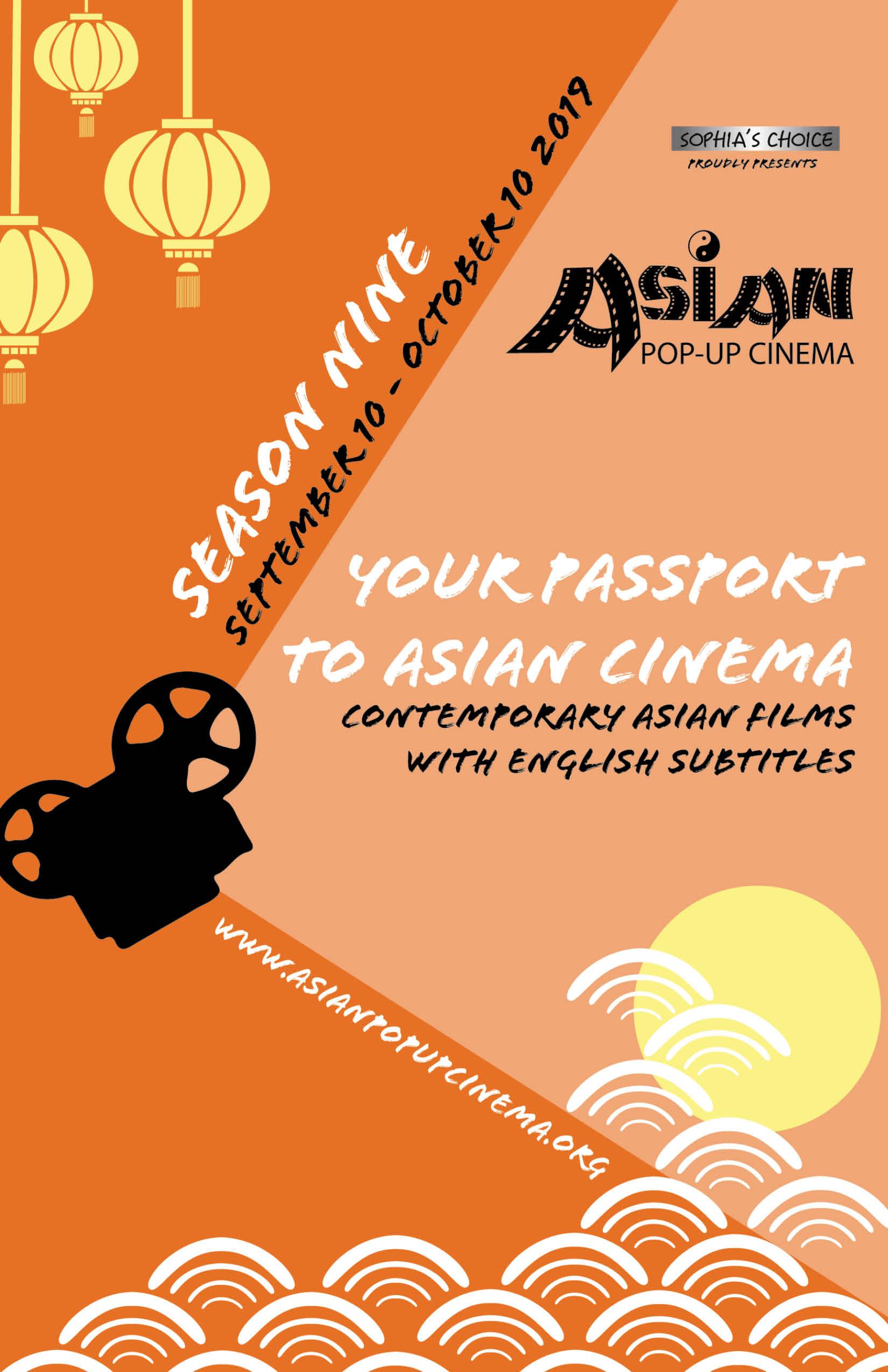 Asian Pop Up Cinema Prgram Book 08-1923.jpg