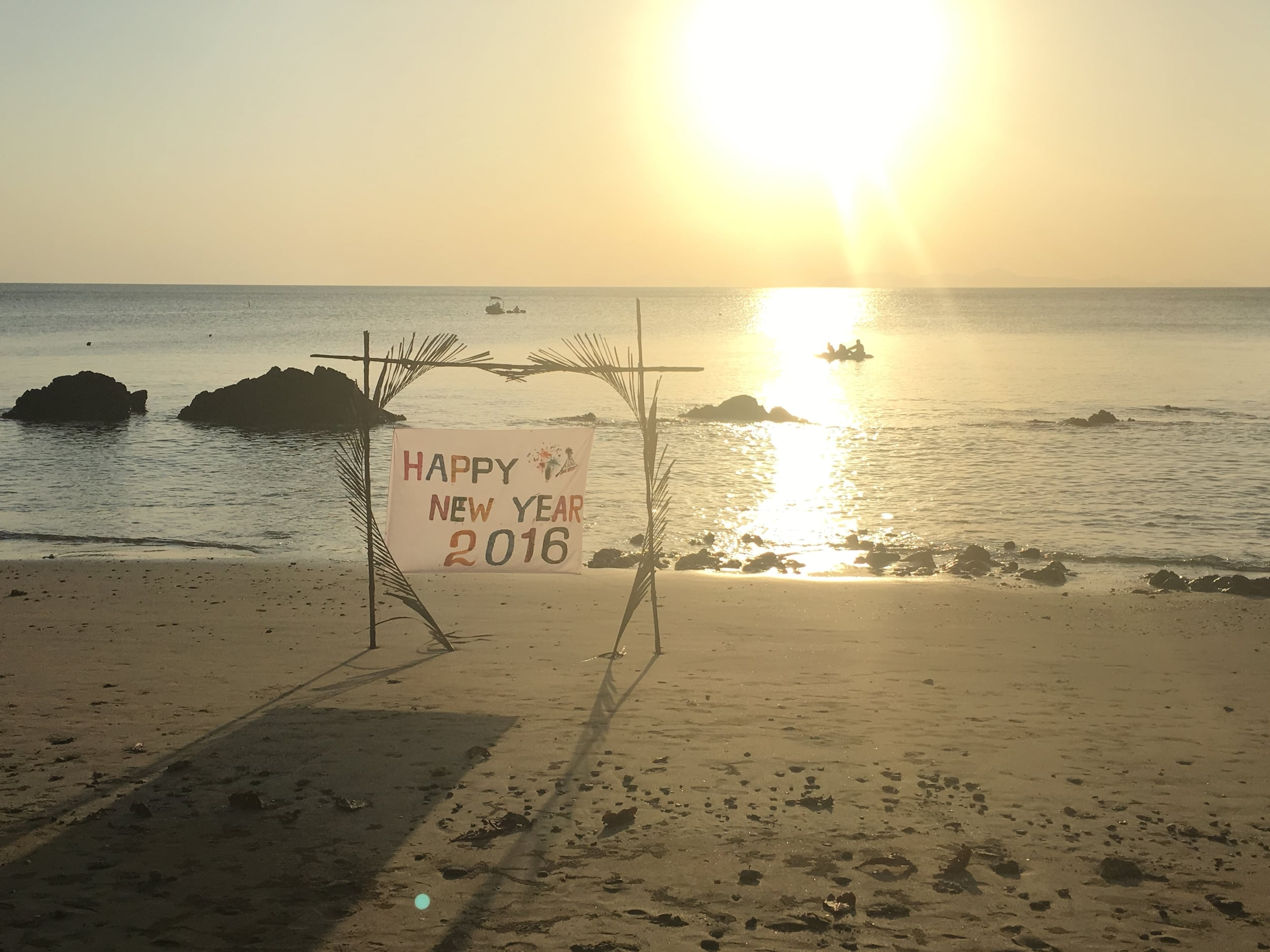 Happy New Year from Koh Jum, Thailand!