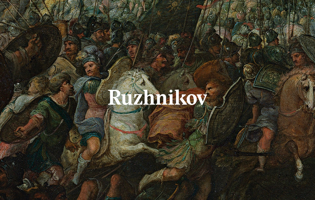 RUZH_Strip_Content_01.jpg