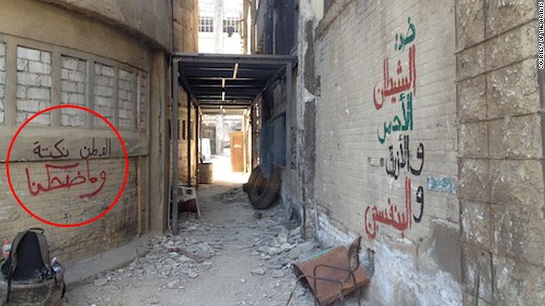 151015144813-homeland-graffiti3-exlarge-169.jpg