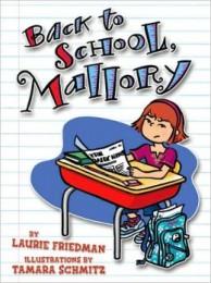 Friedman.Back-to-School-Mallory.jpg-194x260.jpg