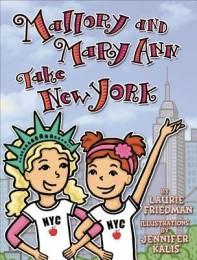 Friedman.Mallory-NYC.jpg-197x260.jpg