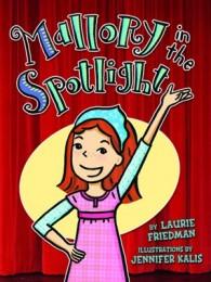 Friedman.Spotlight-Mallory.jpg-195x260.jpg