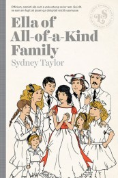 Taylor-Ella-of-a-kind-family.jpg-173x260.jpg