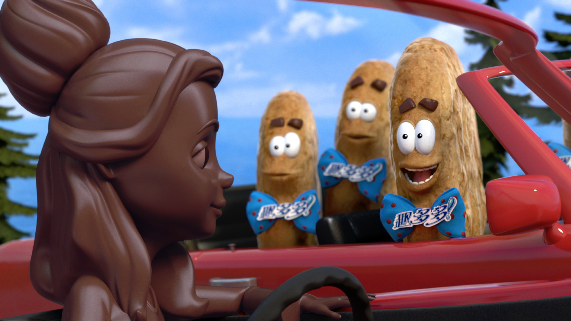 """Chips Ahoy! """"Love Story"""""""