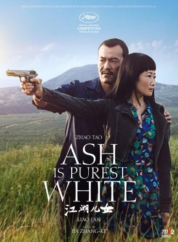 Ash Is Purest White.jpg