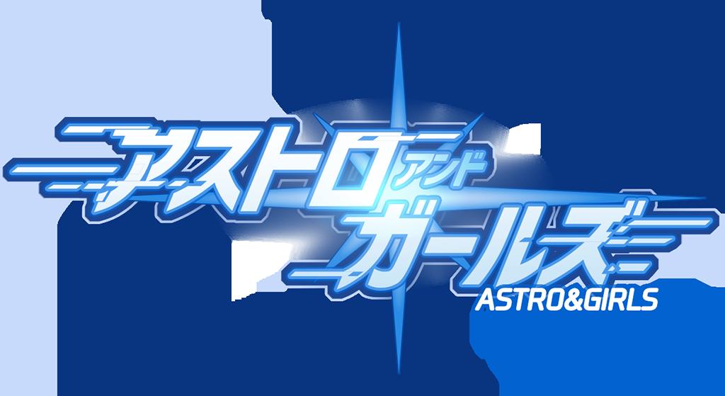 an_logo_jp.png