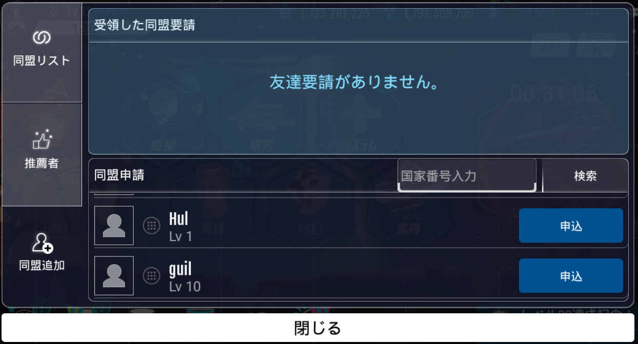 Image_e999418.jpg
