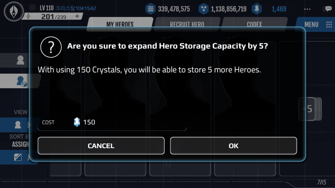 herostorage_expanding.PNG