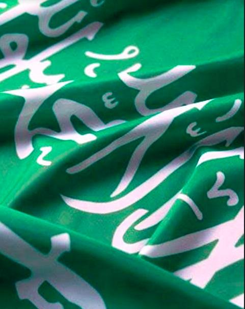 Saudi Arabian Flag. Iqbal Osman. Wikimedia Commons