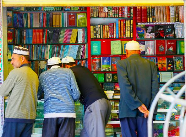 People of Xinjiang. Peter Chou Kee Liu. CC BY-NC-ND 2.0