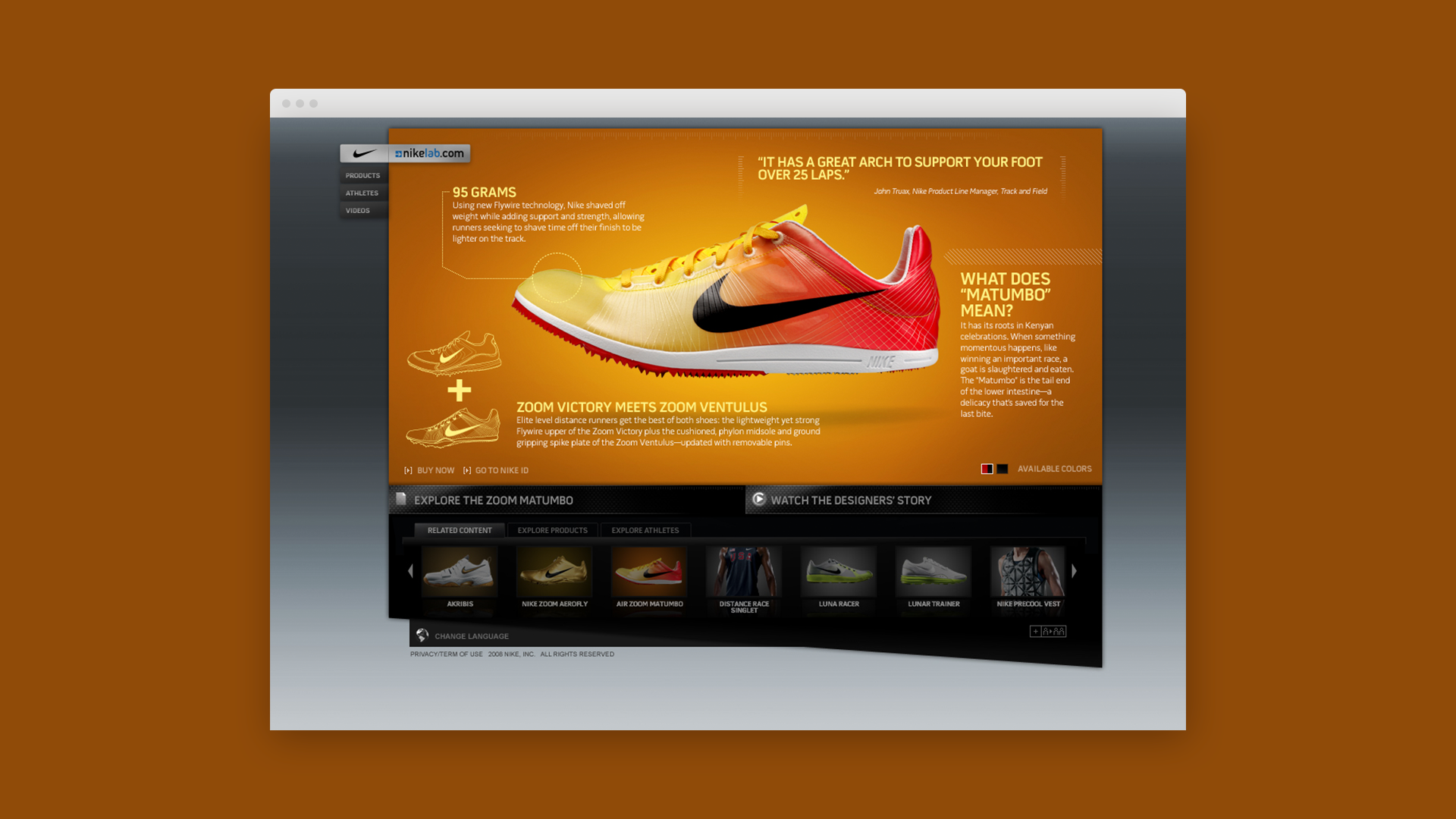 NikeLab_Screens_3.png