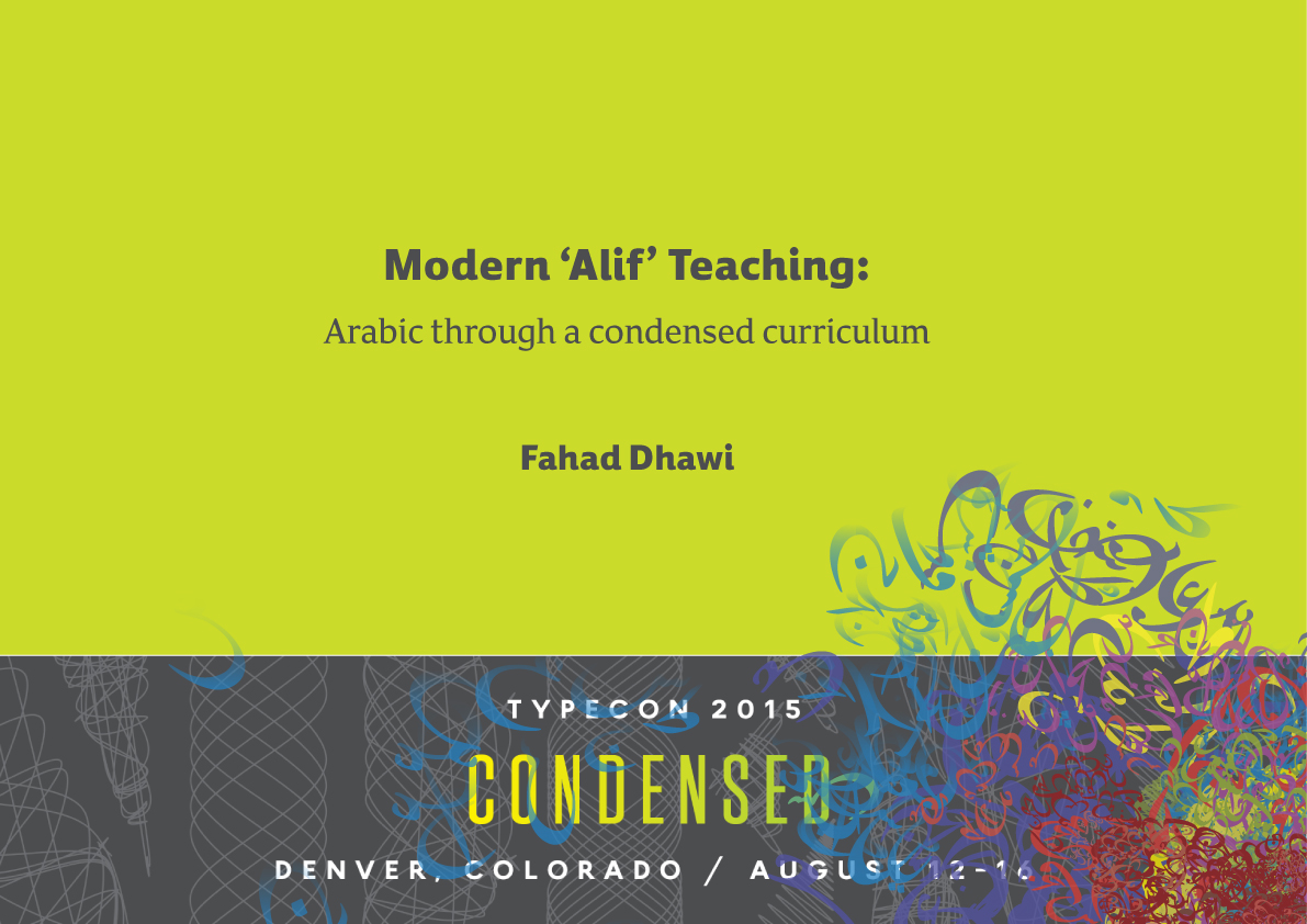 Fahad Dhawi Typecon2015