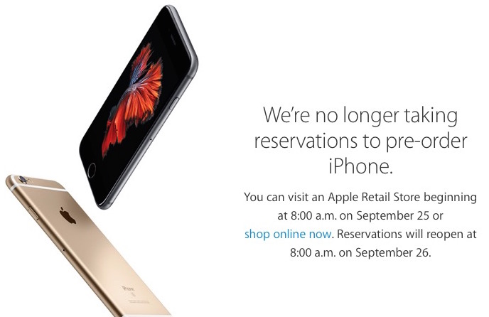 더이상 애플 스토어에서 아이폰 6s 예약을 받지 않는다는 애플 온라인 스토어 공지문