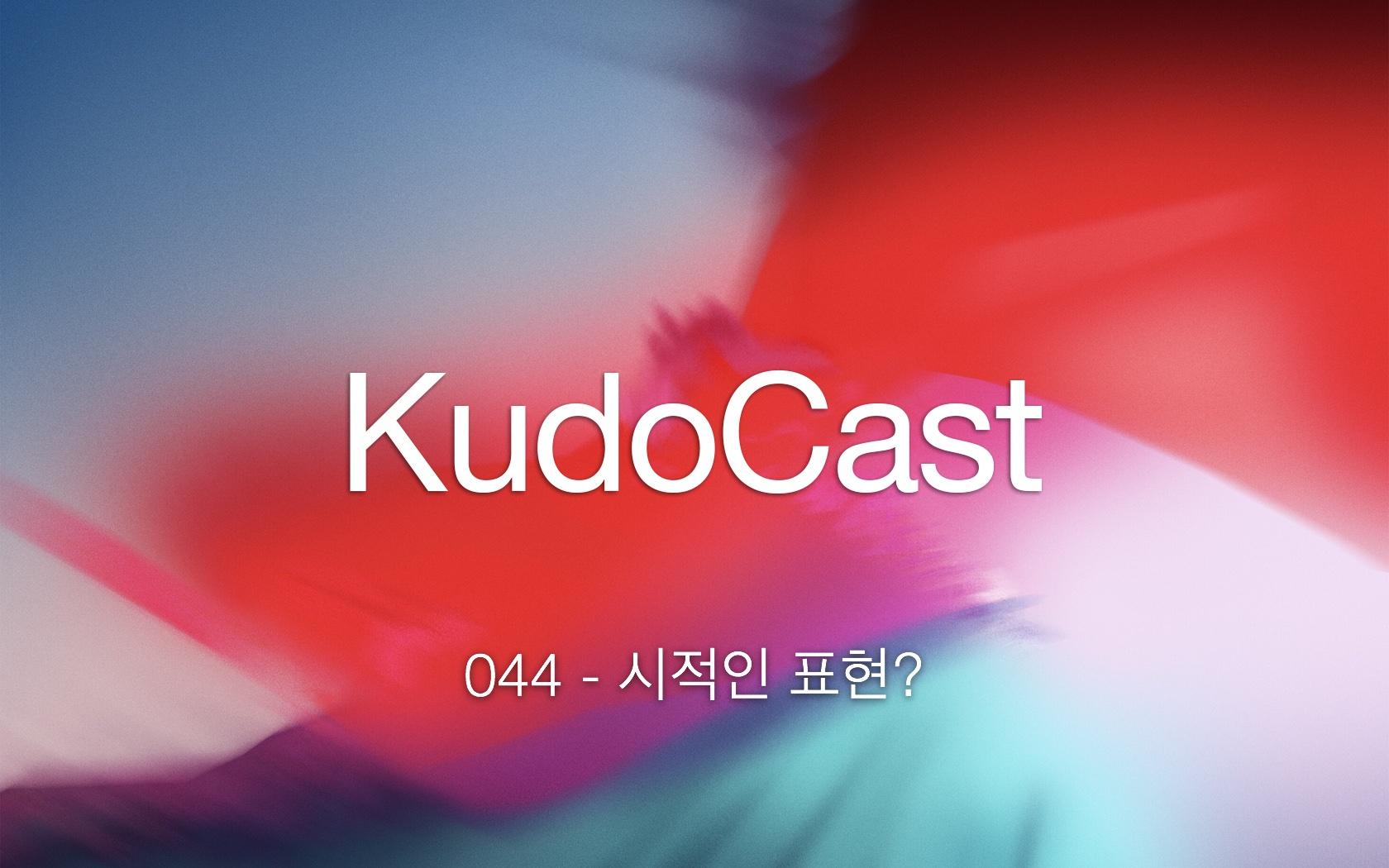 KudoCast 044.jpg