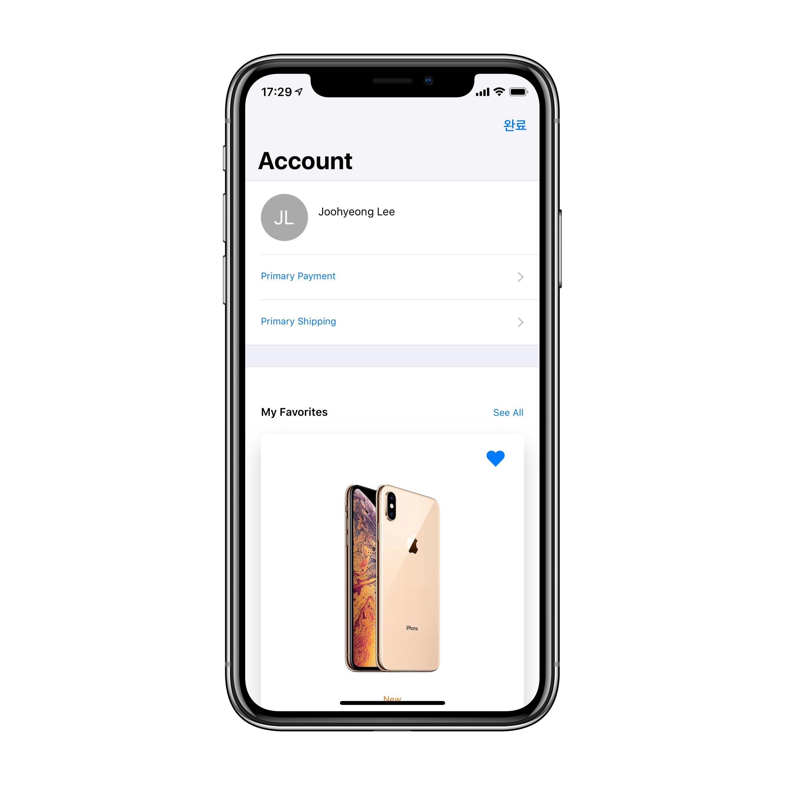 스토어가 다시 열리는 순간, 오른쪽 상단의 사람 아이콘을 눌러 Accounts 메뉴에 들어가면 바로 Favorites에 미리 찜해둔 제품이 등장합니다. 탭하세요