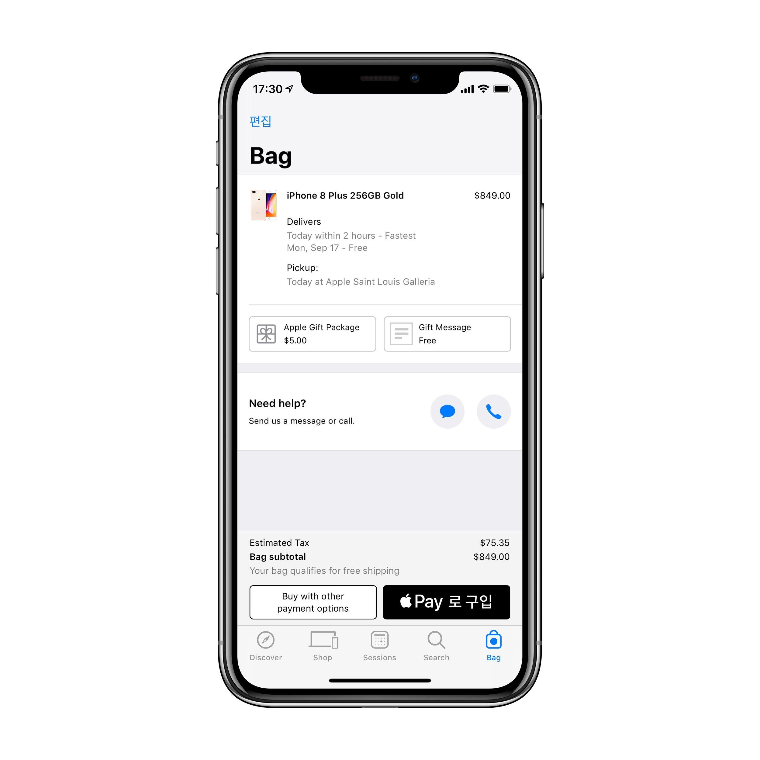 이 페이지에서 아래에 Buy 혹은 Check Out을 선택하세요. (여러분은 애플 페이를 사용할 수 없기 때문에 옵션이 살짝 다를 겁니다)