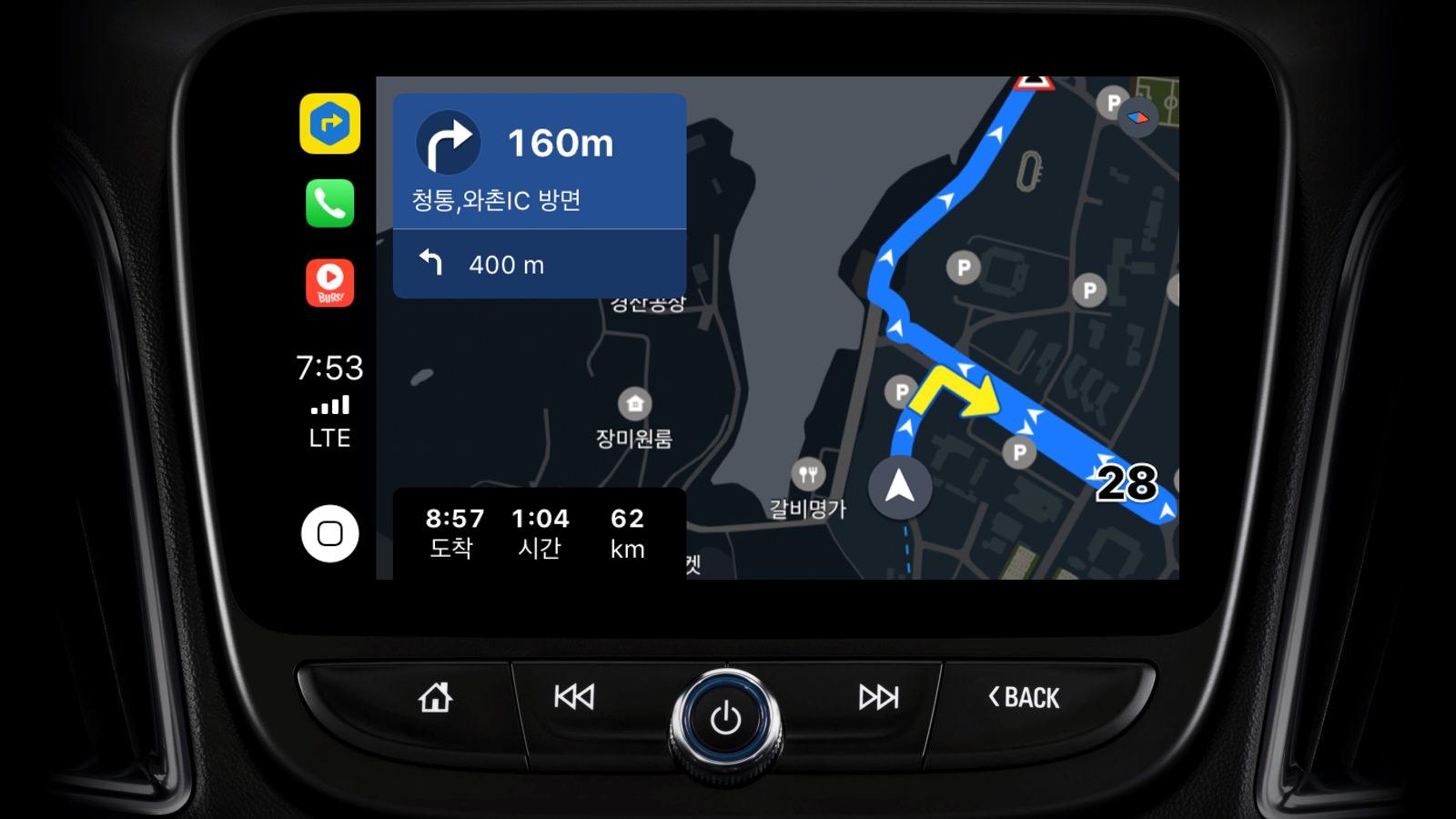 kakaomap-carplay-ios-12.jpg