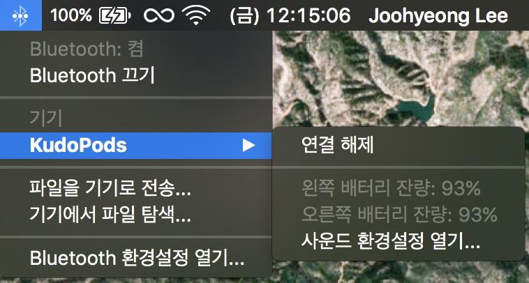 macOS에서 에어팟을 연결하는 방법.