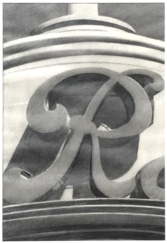 An American Alphabet - R, 1993.