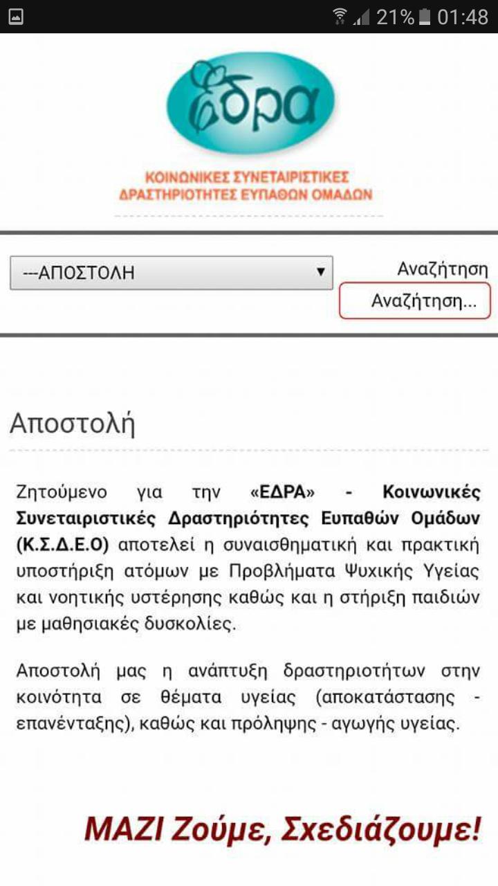 Screenshot_20170825-014812.png