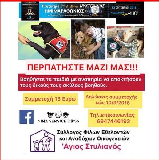 FB_IMG_1536052726197.jpg