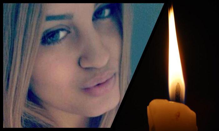 Vila i frid Alexandra Mezher