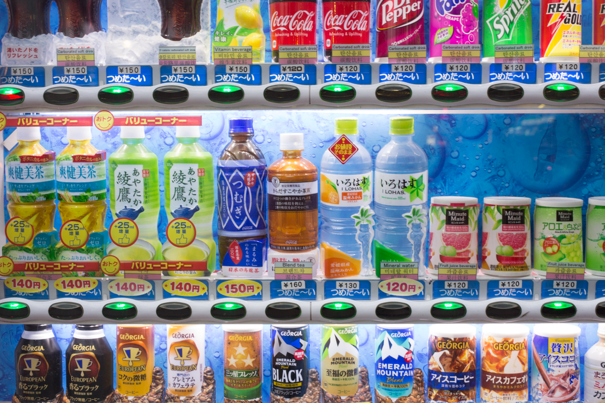 Japan the Capital of Vending Machines. The only place I have seen hot canned coffee in a vending machine.perfect for the cold mornings during spring.