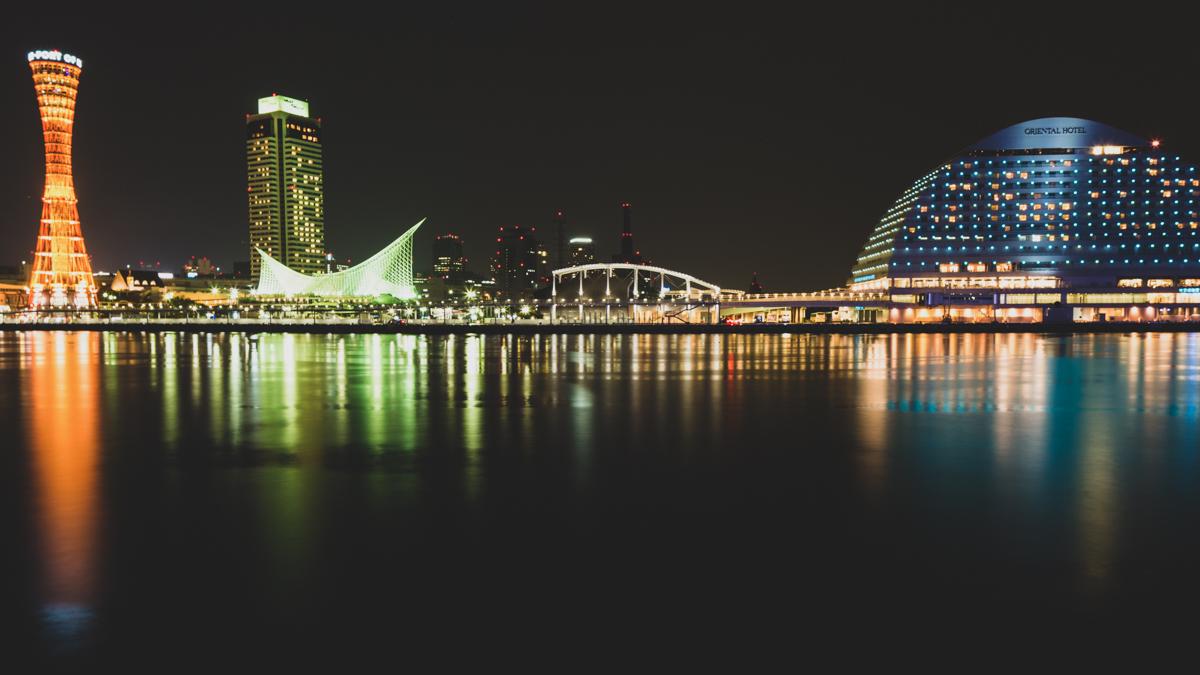 Kobe Waterfront scene