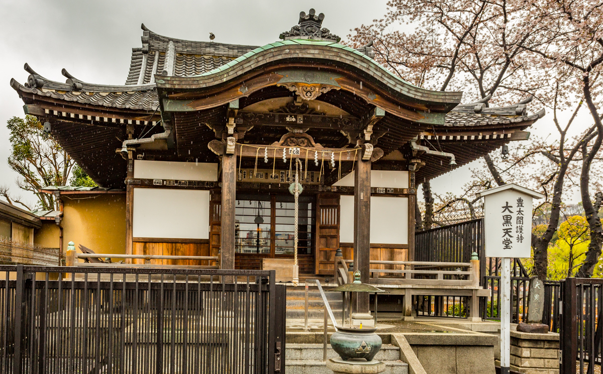 Shrine Near Ueno Park
