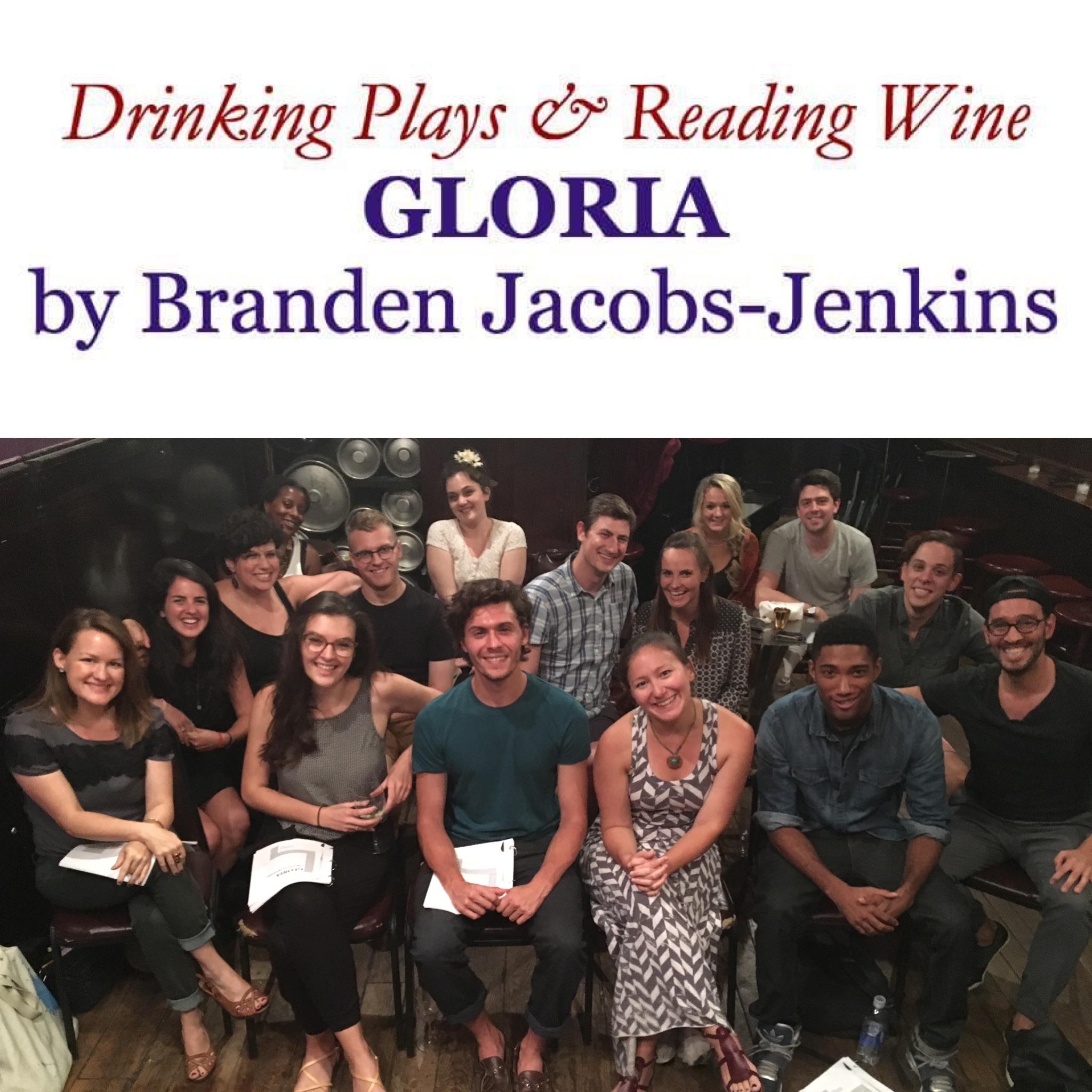 27. GLORIA by Branden Jacobs-Jenkins