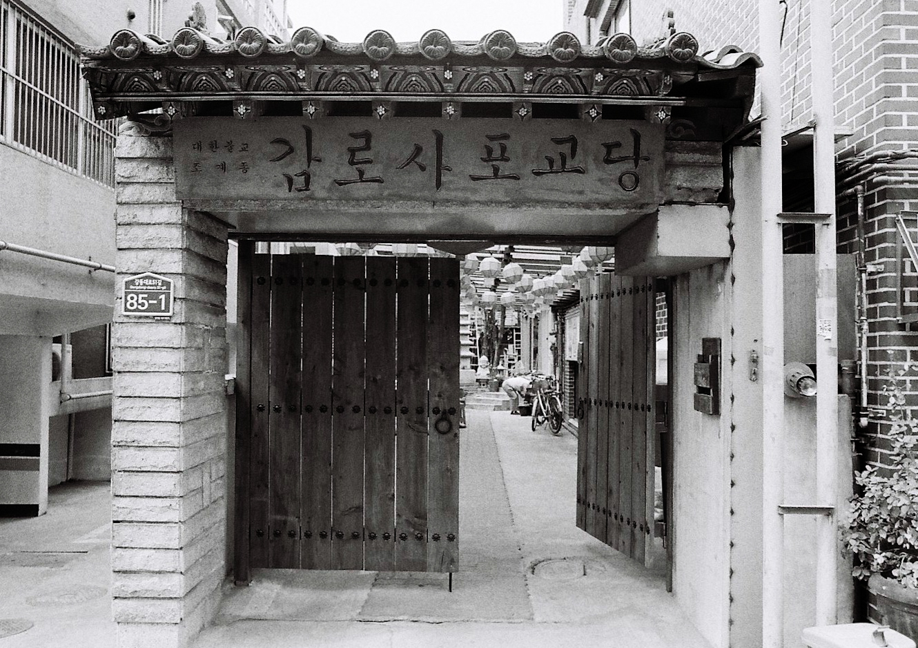 Doors: A Film Collection of Korean Entryways