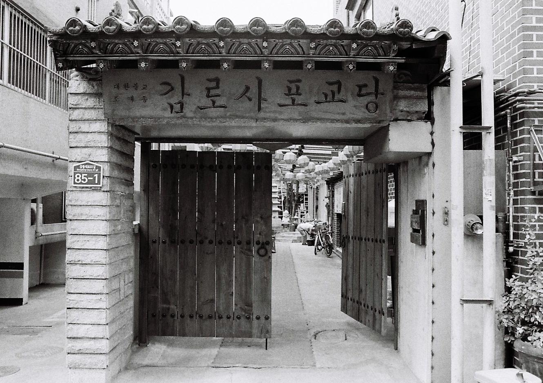 Doors-14.jpg