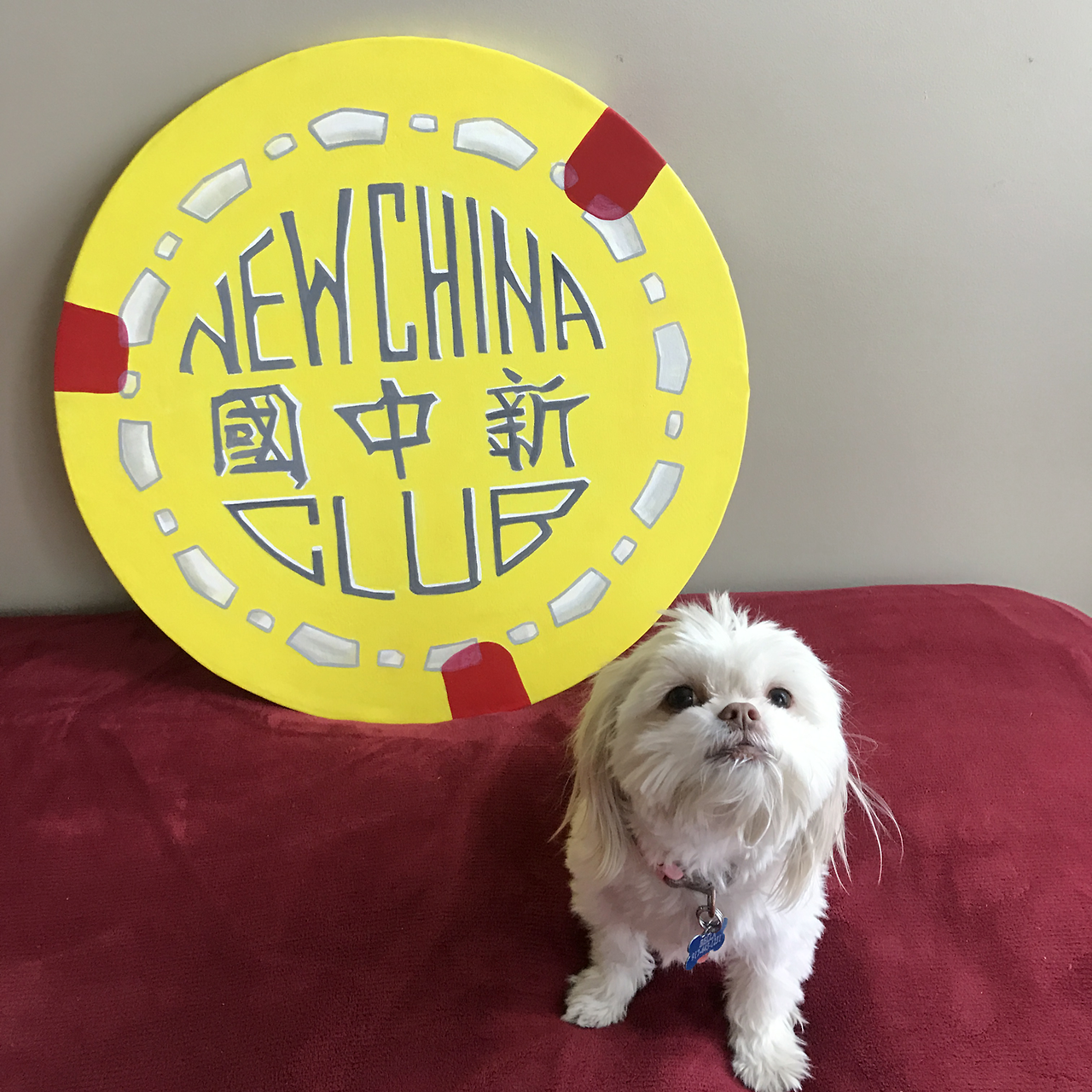 """The New China Club opened in Reno in 1952 by returning WWII serviceman, Bill Fong. Games like Keno, fan tan  and pai gow became very popular in this casino and eventually a """"Fong Open"""" for Asian and black gamblers attracted  celebrity guests such as Joe Lewis and Jesse Owens.  This is my latest giant casino chip that I have painted and it is preciously guarded by my little Bella, who will nibble at your feet if you try to touch the art.  Please don't touch the art……   More of my casino chips can be found here:   https://www.victorspinelli.com/new-products/"""
