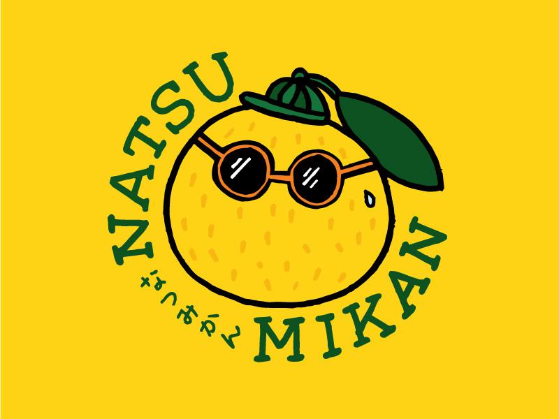 NatsuMikan-800x600.jpg