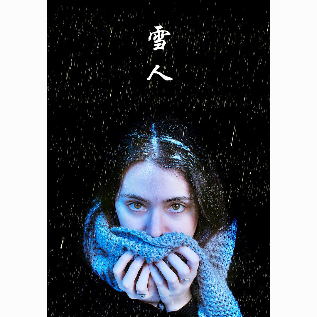 Holmesglen_Photography04_Zheng_Hao.jpg