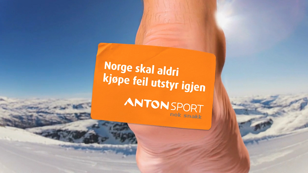 5da326233 Anton Sport — Blink Studios