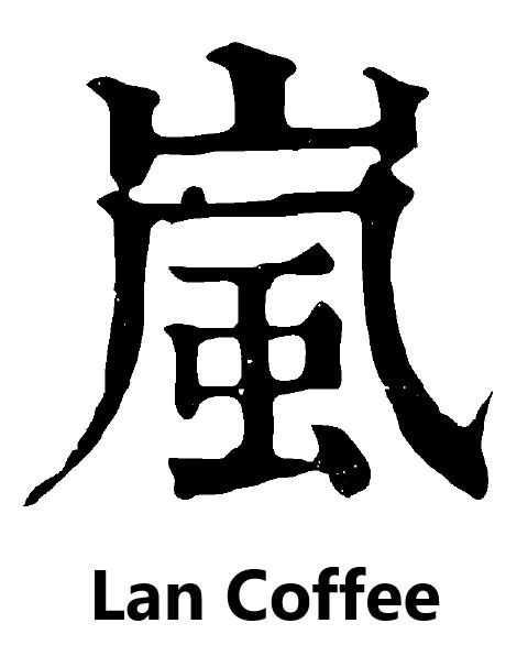 Lan Coffee.png