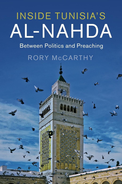 Inside Tunisia's al-Nahda.jpg