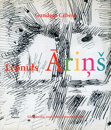 Arins.jpg