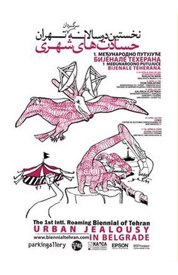 Urban Jealousy - Roaming Biennial of Tehran - Belgrade 2009