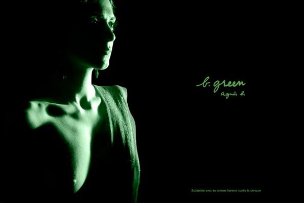 SarvenazDezvareh-AgnesB-BeGreen-WEB-SITE 2017.jpg