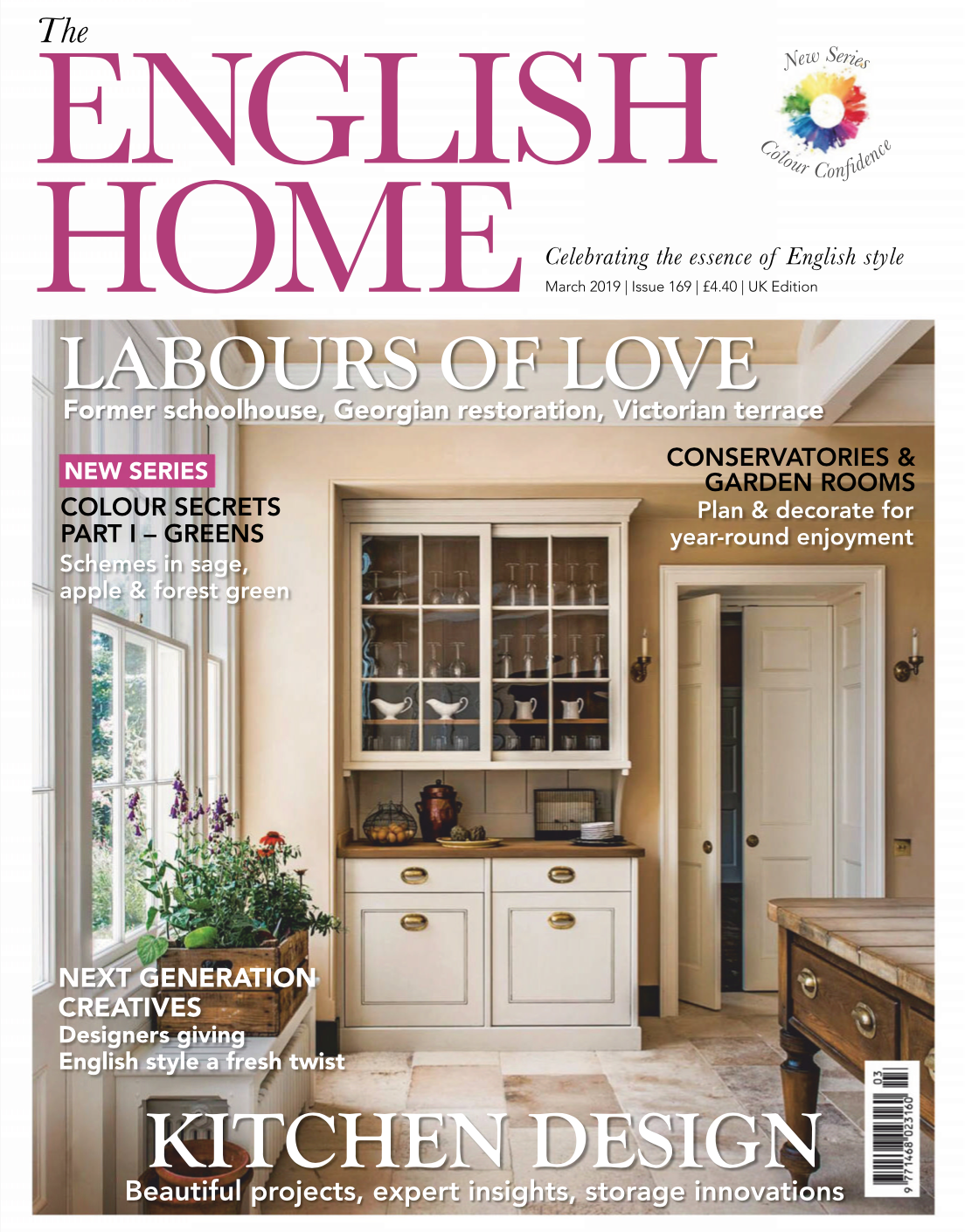 English Home Cover.png