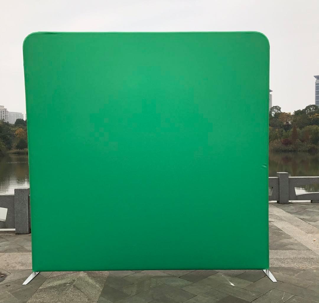 Green+Screen.jpg