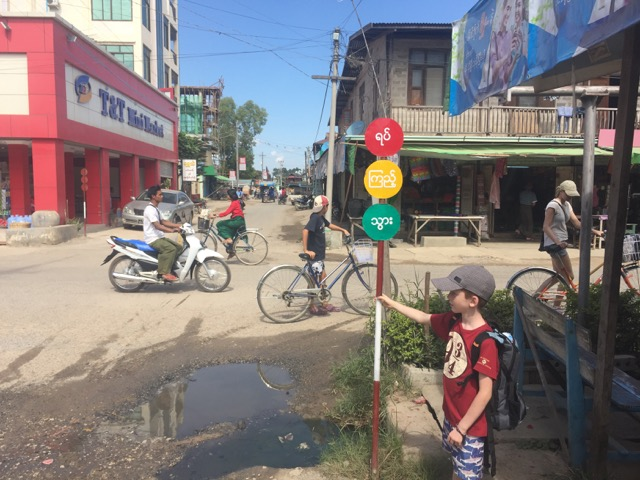 The town of Nyaung Shwe.