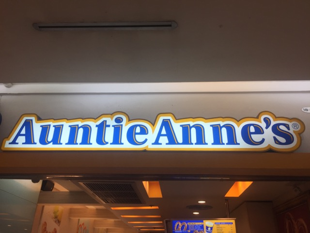 For our Auntie Anne!!