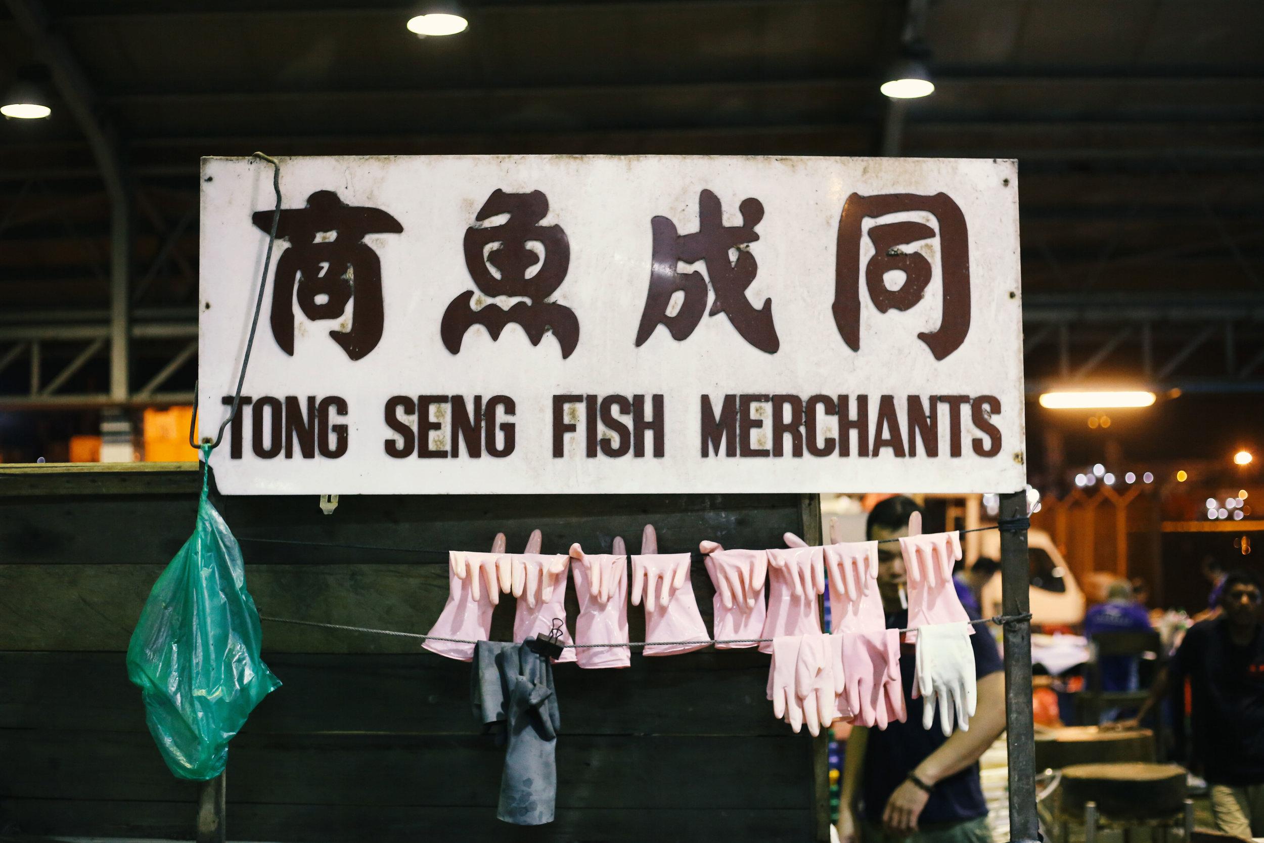 JurongFishMarket_26.jpg
