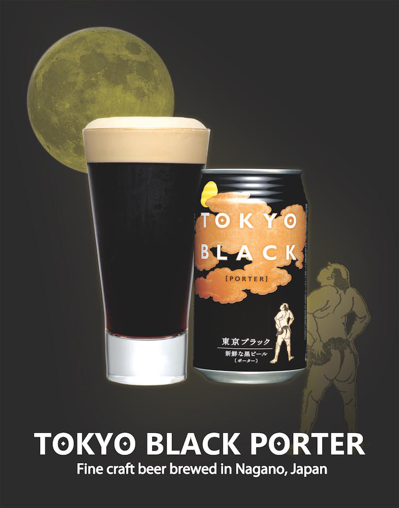 TokyoBlack-s.png