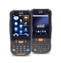 janam xm5 handheld mobile computer